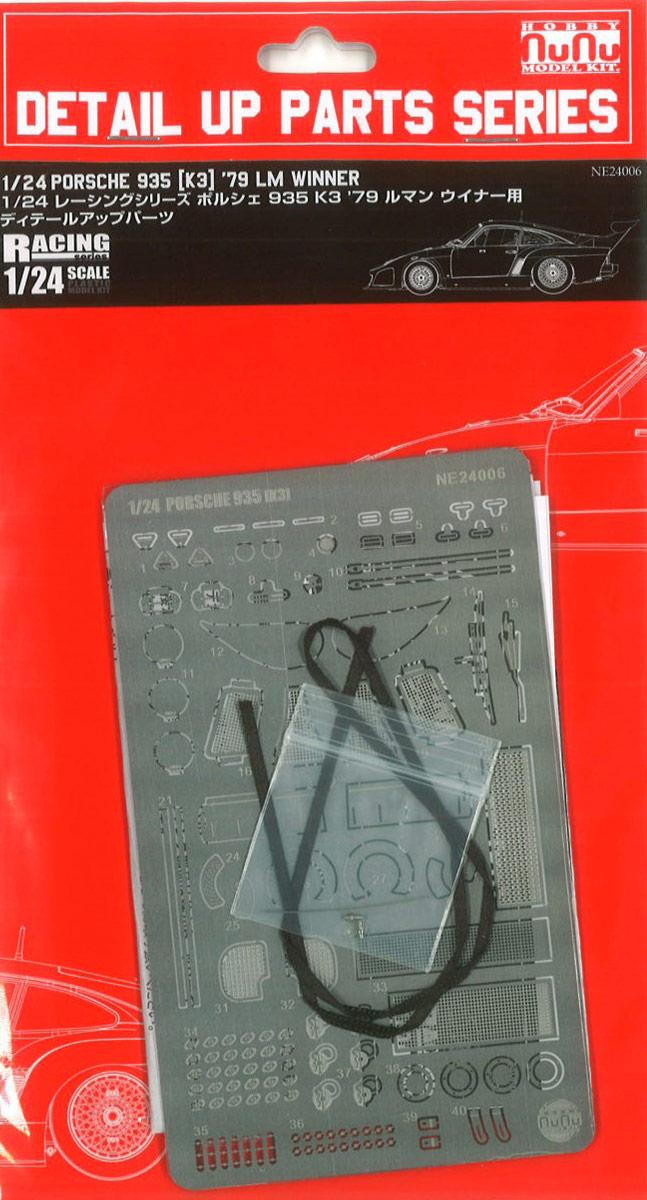 Platz NuNu 1/24 Detail Up Parts for PORSCHE 935 K3 79 LM Winner