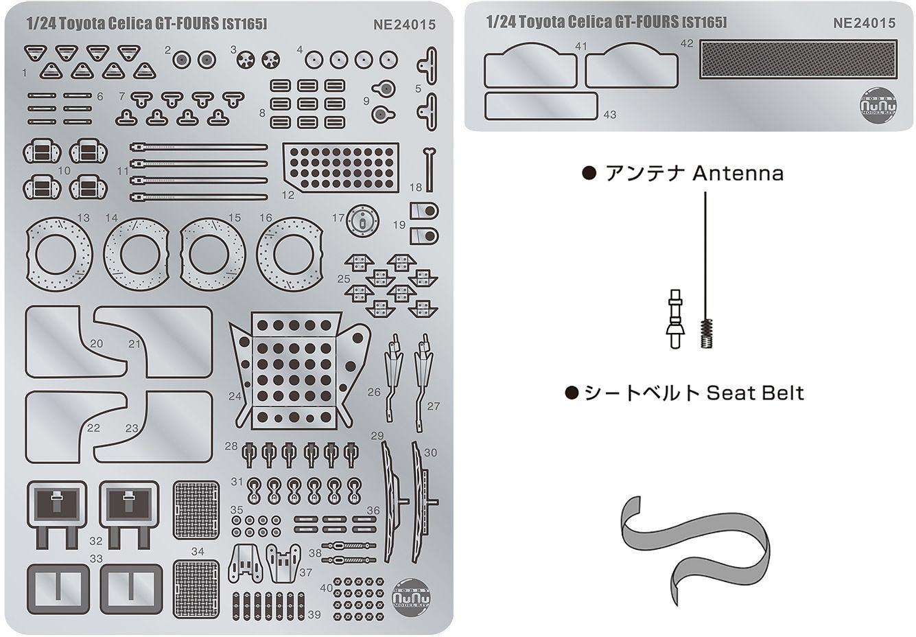 Platz Detail-Up Parts for 1/24 Toyota Celica GT-Four ST165 '91 Tour de Corse