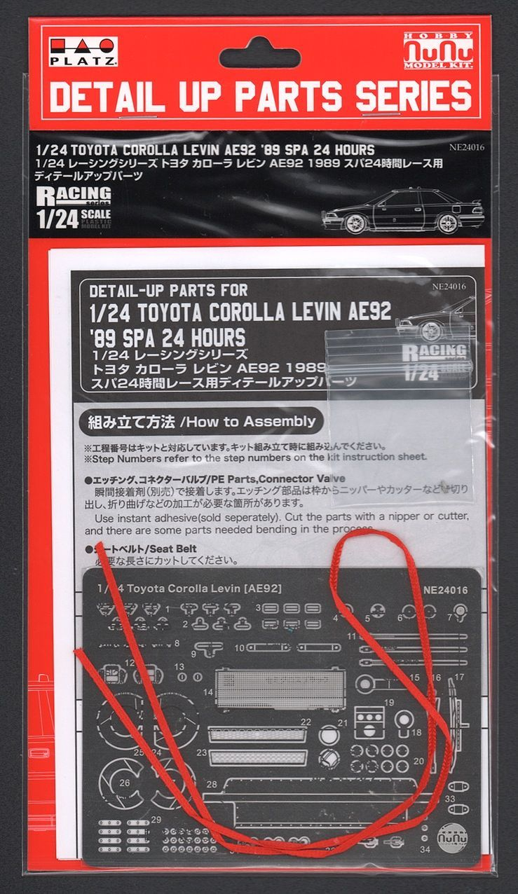 Platz Detail-up Parts for 1/24 Toyota Corolla Levin AE92 '89 SPA 24 Hours