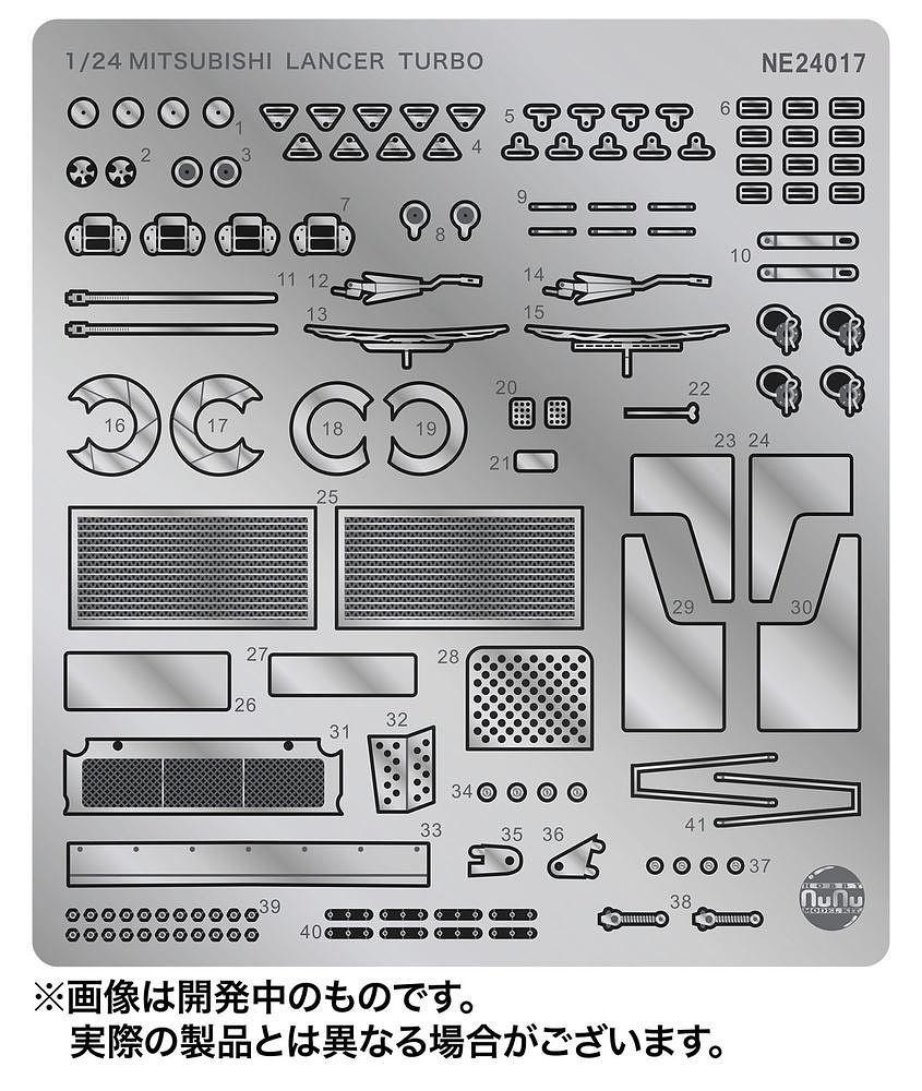 Platz NuNu 1/24 Detail-Up Parts for Mitsubishi Lancer Turbo