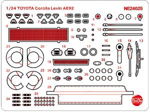 Platz NuNu Detail-Up Parts for 1/24 TOYOTA COROLLA AE92 '91 JTC AUTOPOLIS