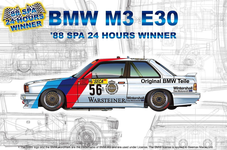 Platz 1/24 BMW M3 E30 '88 SPA 24 Hours Winner