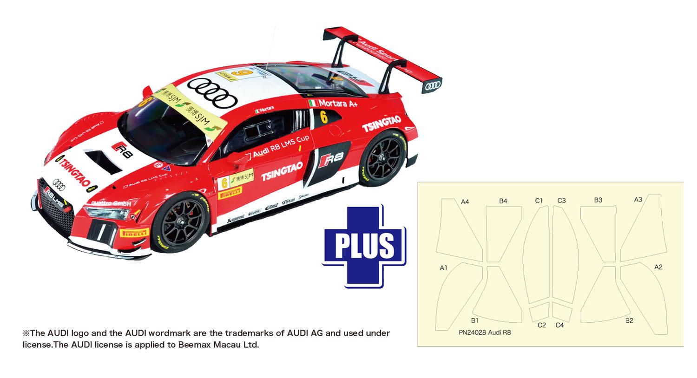 Platz NuNu 1/24 Audi R8 LMS GT3 2015 FIA GT3 World Cup with Masking Sheets