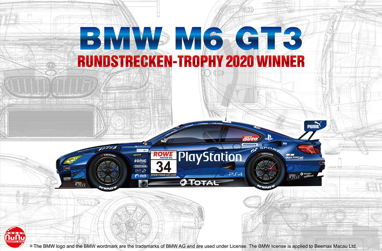 Platz Nunu 1/24 Racing Series: BMW M6 GT3 Rundstrecken-Trophy 2020 Winner