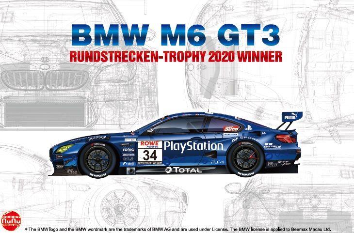 Platz NuNu 1/24 BMW M6 GT3 Rundstrecken-Trophy 2020 Winner