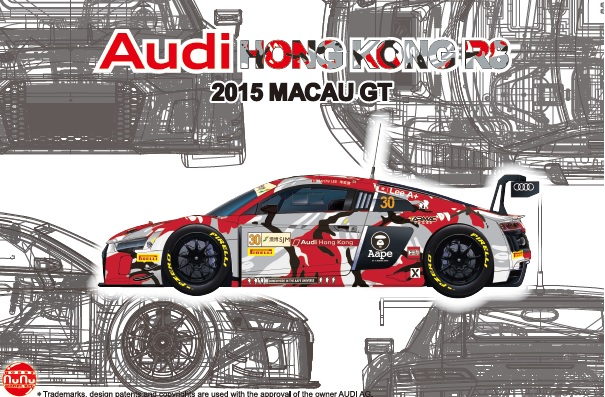 Platz NuNu 1/24 Racing Series: Audi Hong Kong R8 2015 Macau GT