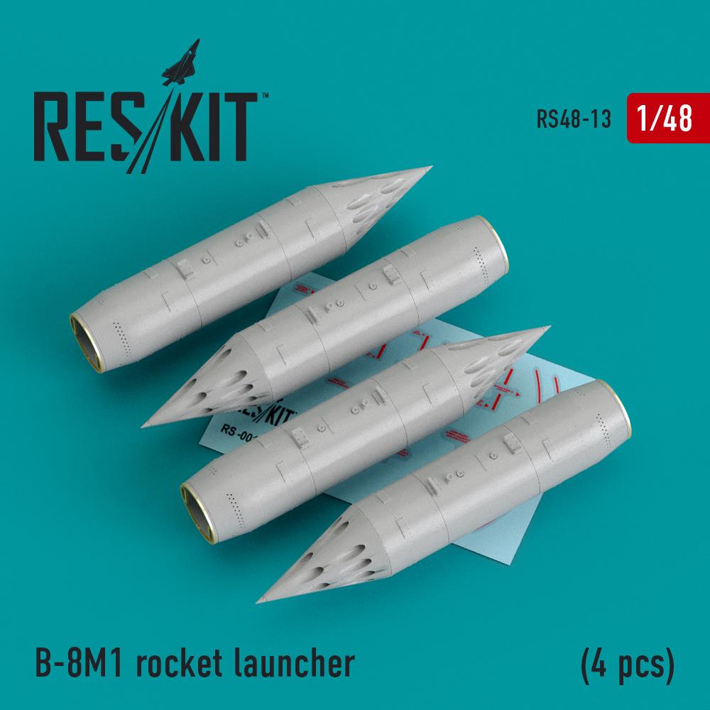 Res/Kit B-8M1 rocket launcher (4 pcs) (MiG-23/27/29, Su-17/20/22/24/25/27/33, Jak-38)