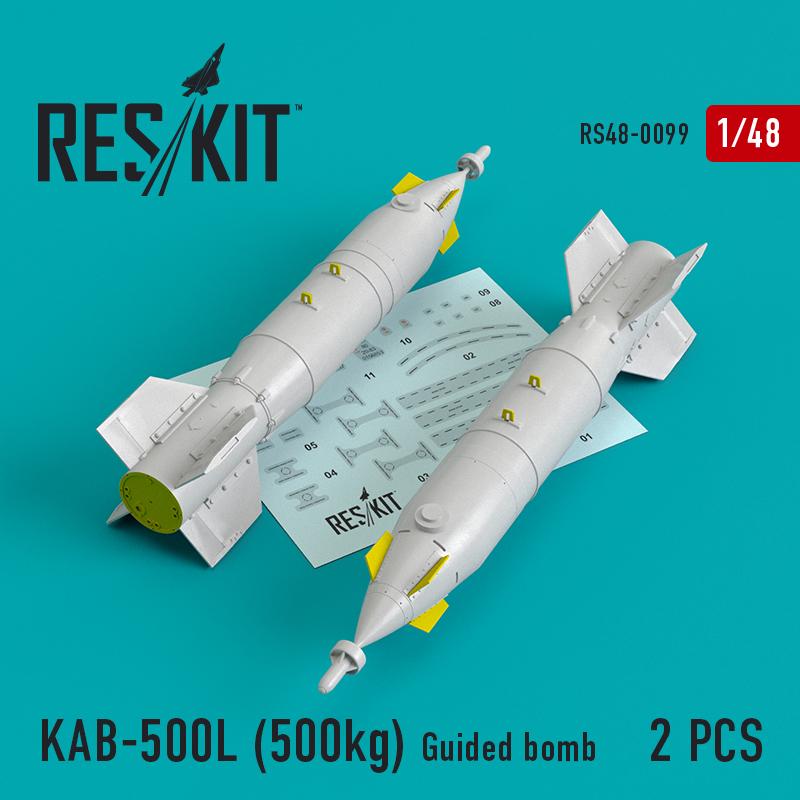 Res/Kit KAB-500L (500kg) Guided bomb (2 pcs)