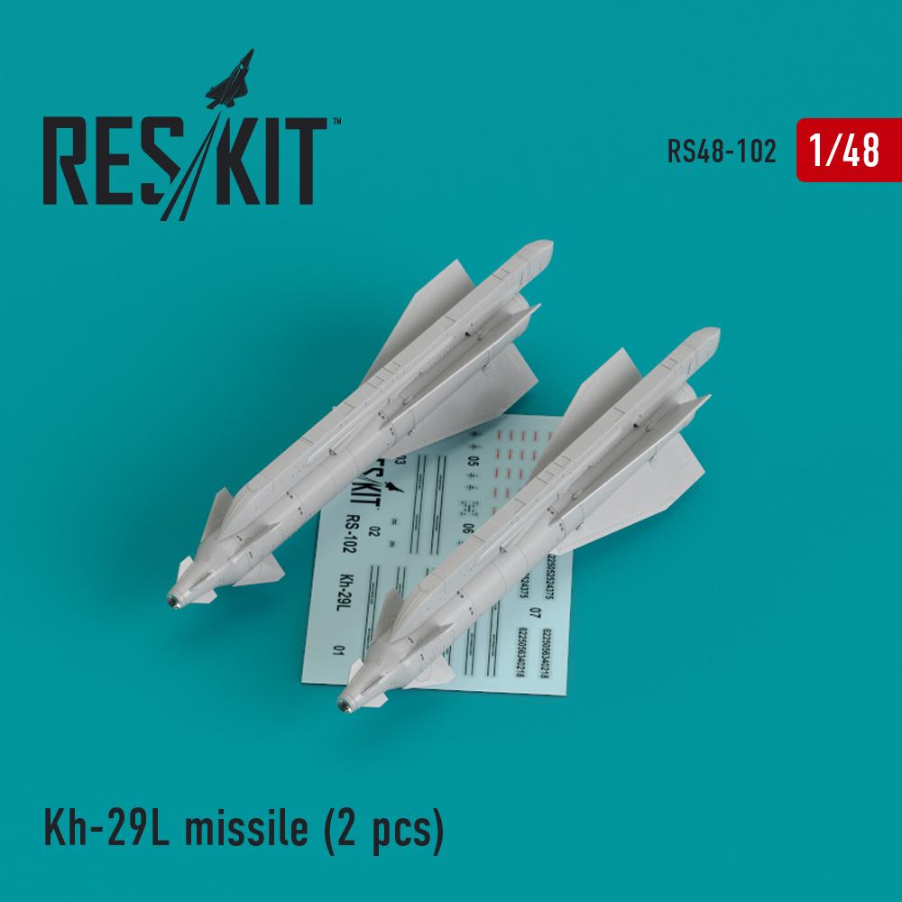 Res/Kit Kh-29L (AS-14A 'Kedge) missile (2 pcs) Su-17, Su-25,Su-24, Su-34, Su-30, Su-39, Mig-27, Yak-130, Mirage F.1