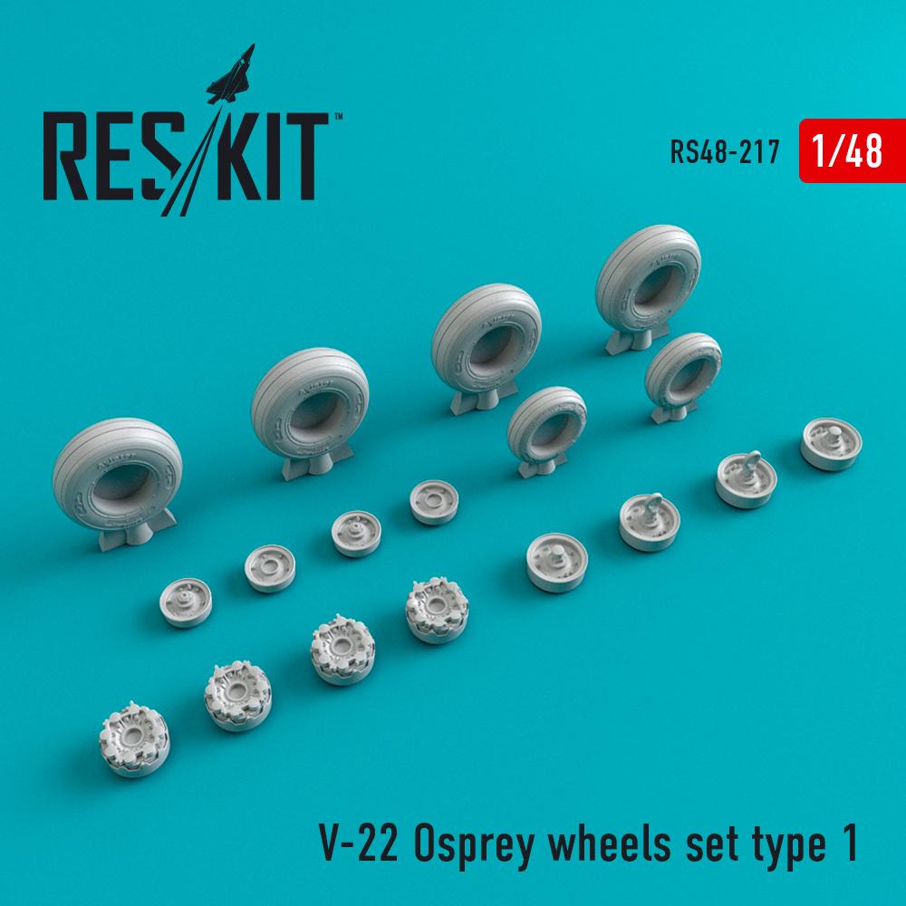 Res/Kit V-22 Osprey Type 1 wheels set