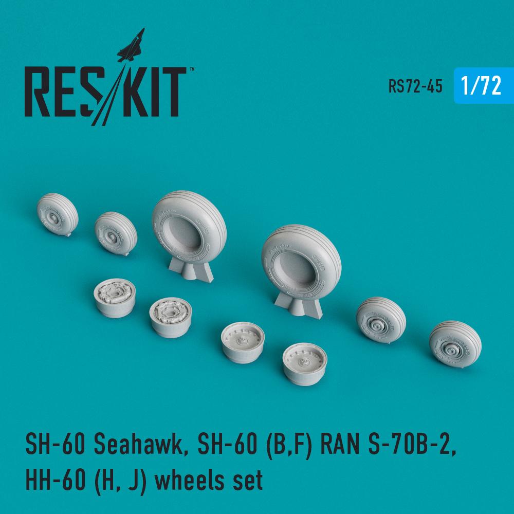 Res/Kit SH-60 Seahawk, SH-60 (B,F) RAN S-70B-2, HH-60 (H, J) wheels set
