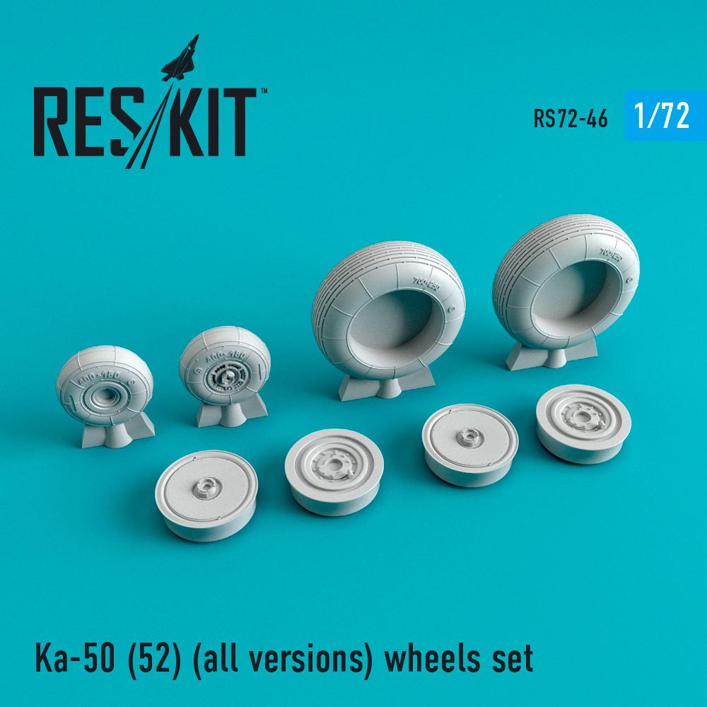 Res/Kit Ka-50 (52) (all versions) wheels set