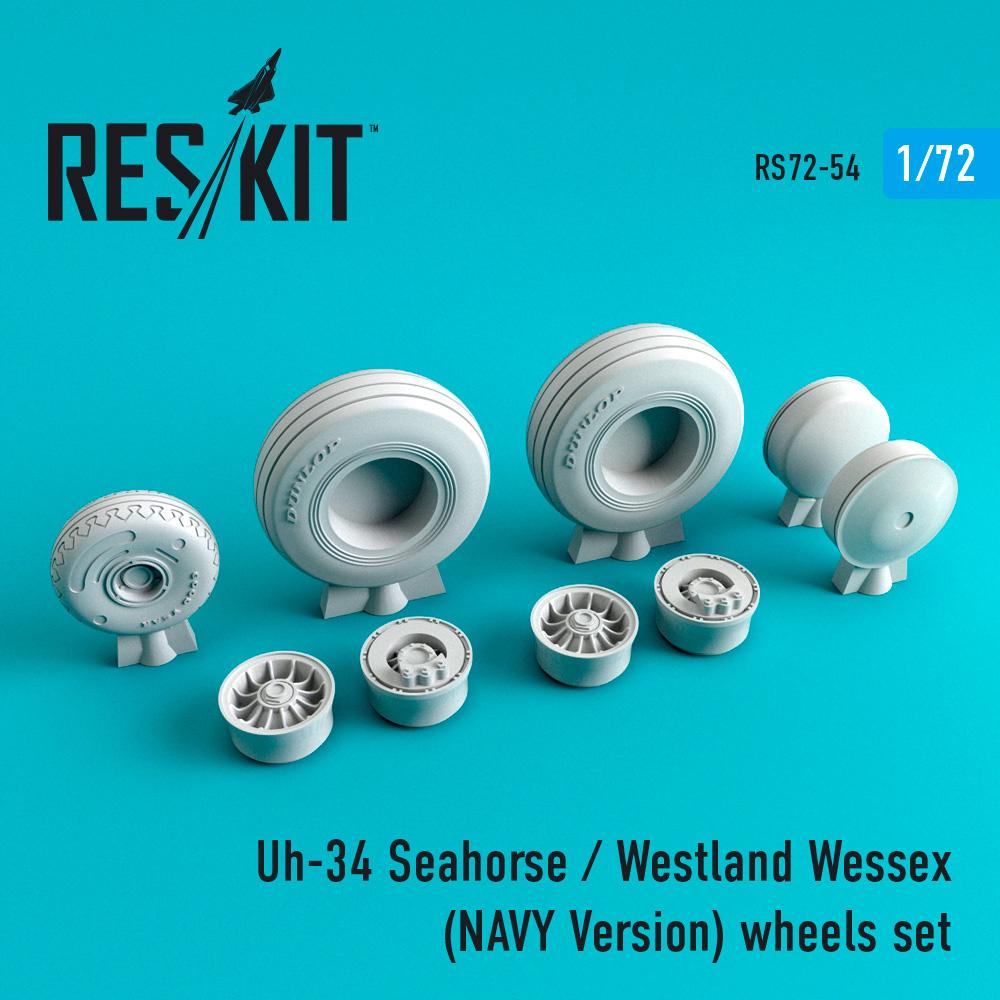 Res/Kit Uh-34 Seahorse / Westland Wessex (NAVY Version) wheels set