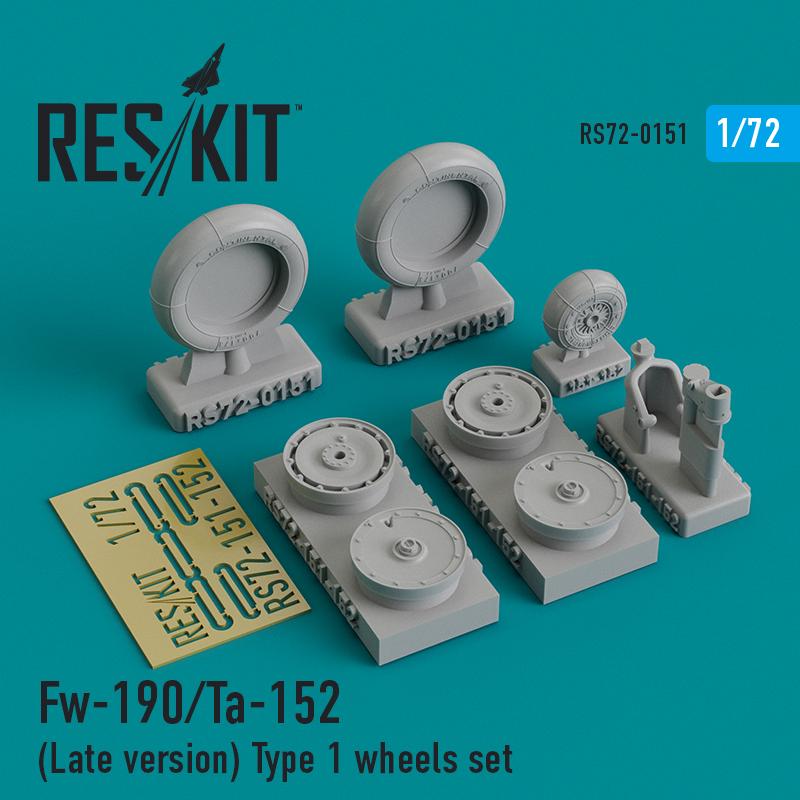 Res/Kit Fw-190/Ta-152 (Late version) Type 1 wheels set