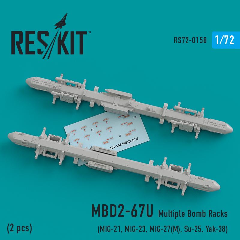 Res/Kit MBD2-67U (2 pcs) Multiple Bomb Racks (MiG-21, MiG-23, MiG-27(_), Su-25, Yak-38)