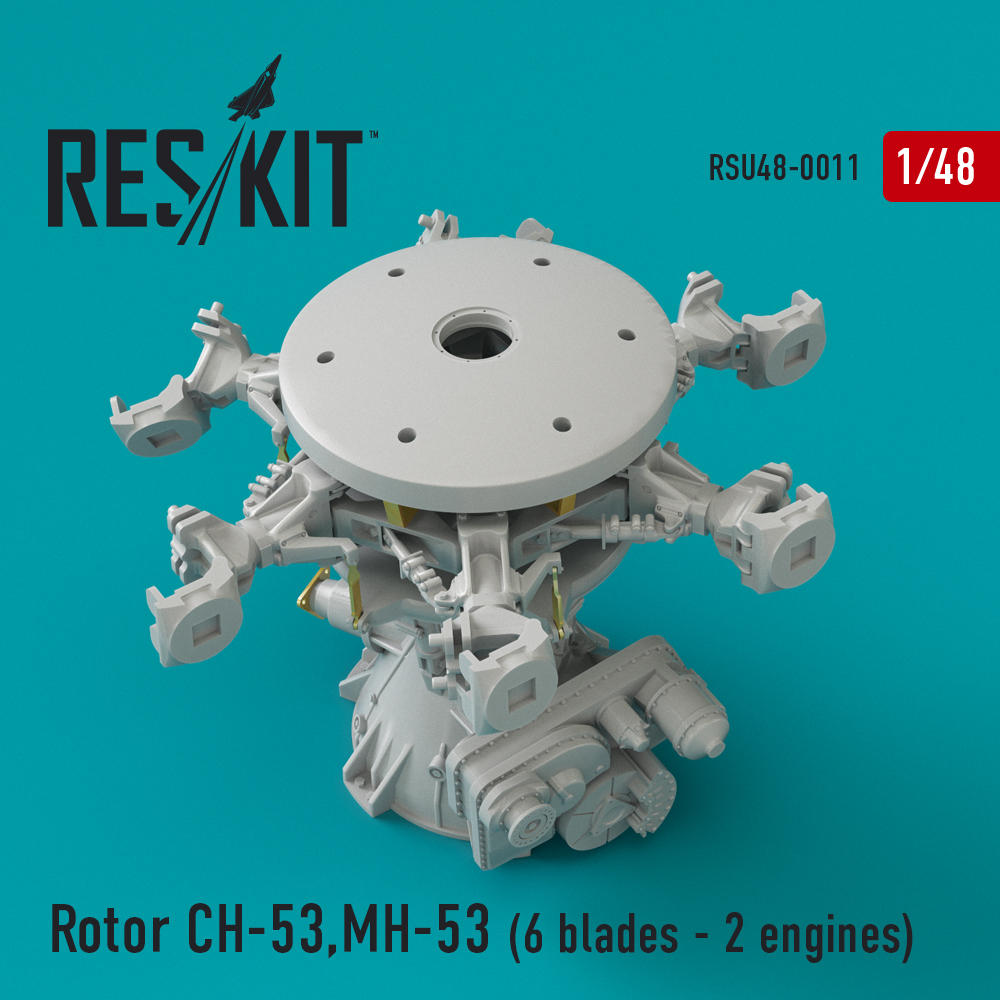Res/Kit Rotor CH-53, MH-53, HH-53 (Pave Low III, GA,GS,G, Sea Stallion) (6 blades - 2 engines)