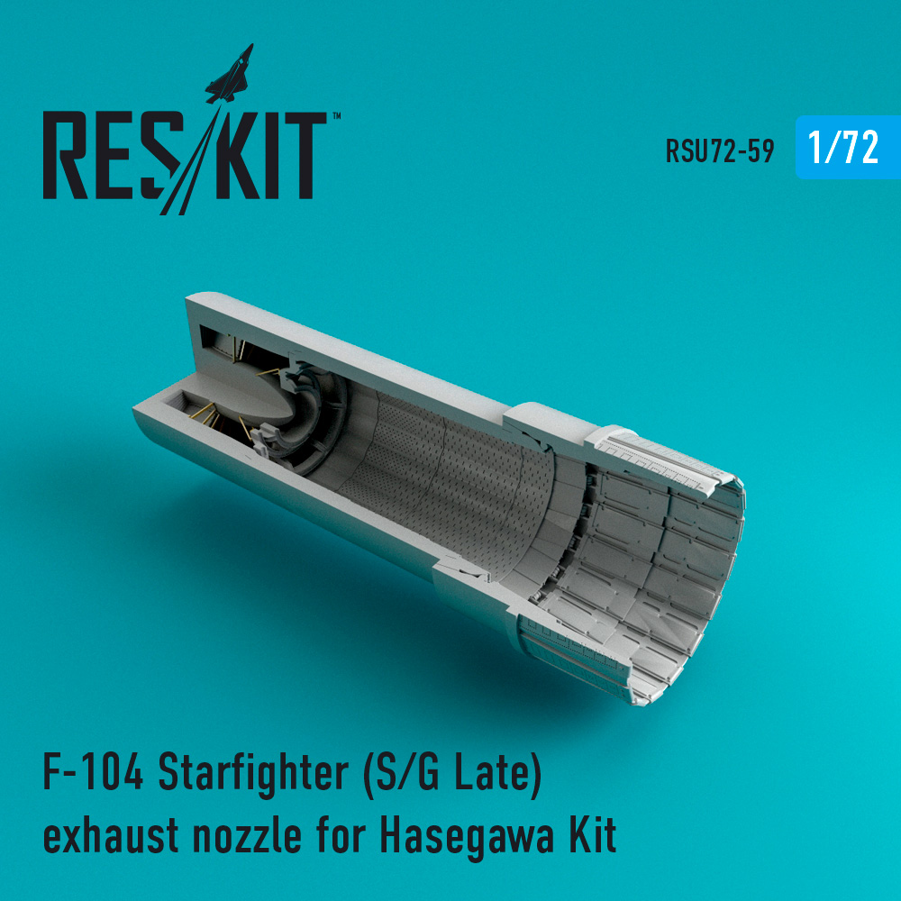 Res/Kit F-104 Starfighter (S/G Late) exhaust nozzle for Hasegawa Kit