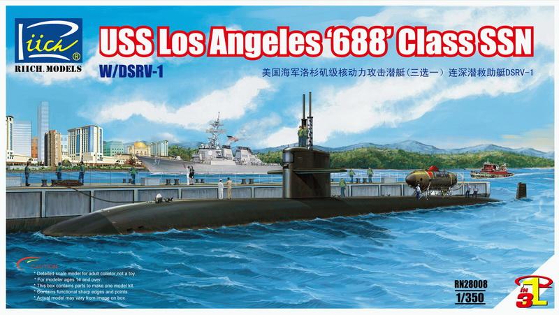 Riich 1/350 USS Los Angeles ?688' Class SSN w/DSRV-1 (3 in 1)
