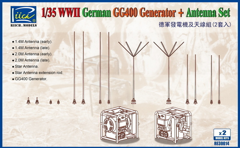 Riich 1/35 WWII German GG400 Generator & Antenna Set w/PE (Model kits x2)