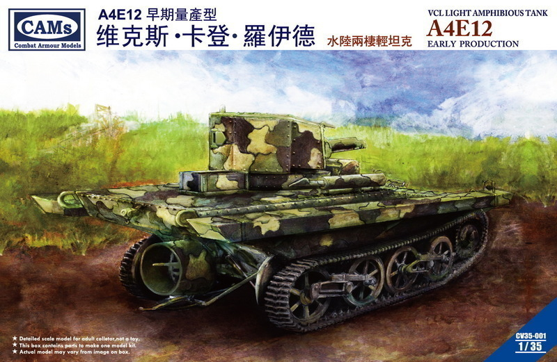 Riich 1/35 VCL Light Amphibious Tank A4E12 Eary Production (Cantonese Troops,National Revolutionary Army)