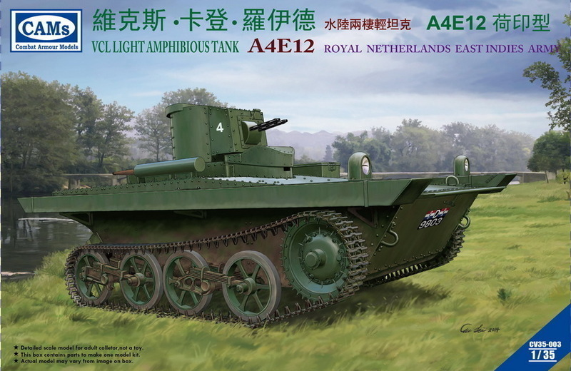 Riich 1/35 VCL Light Amphibious Tank A4E12 Royal Netherlands East Indies Army