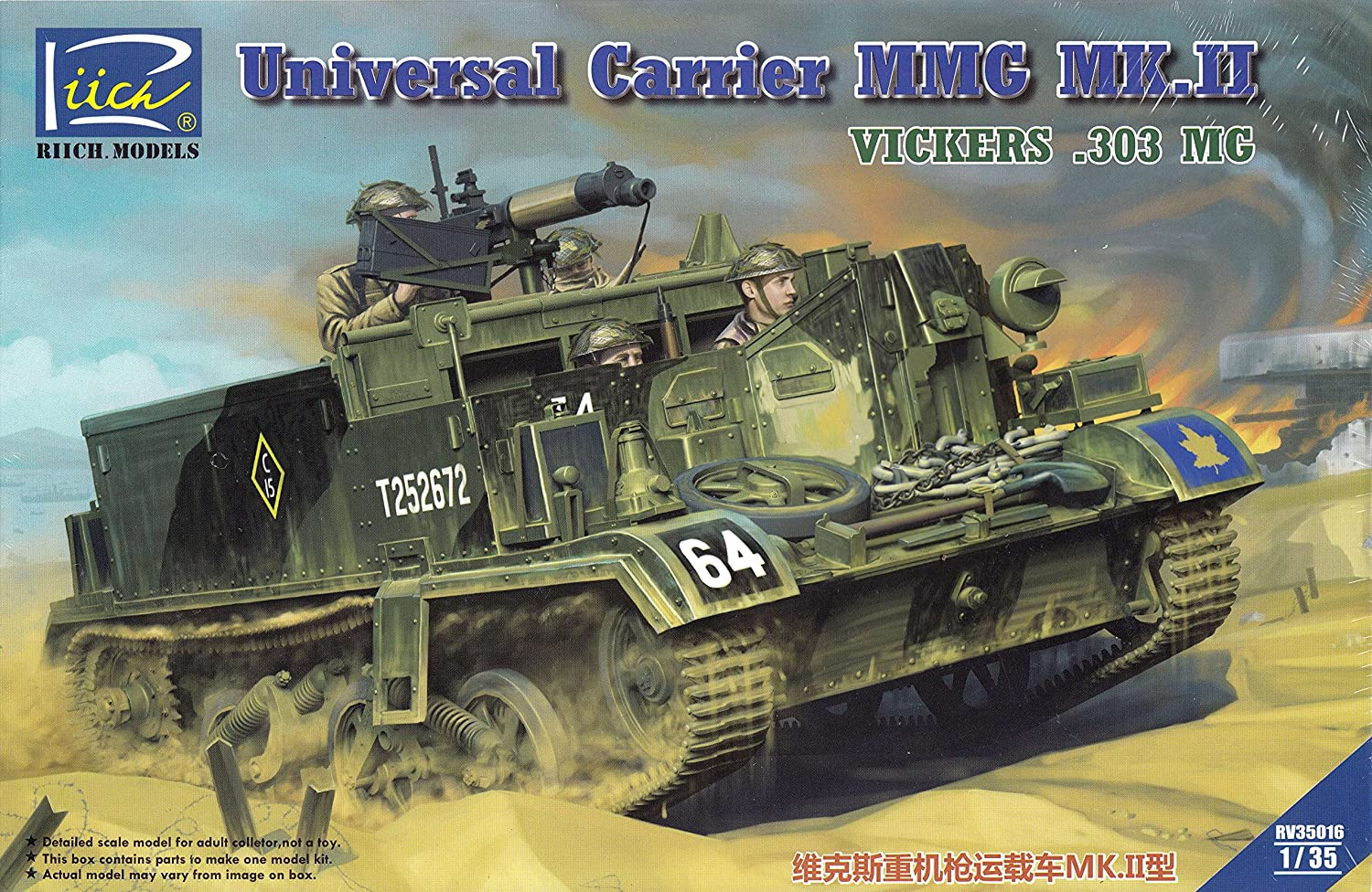Riich 1/35 Universal Carrier MMG Mk.II (.303 Vickers MMG Carrier)