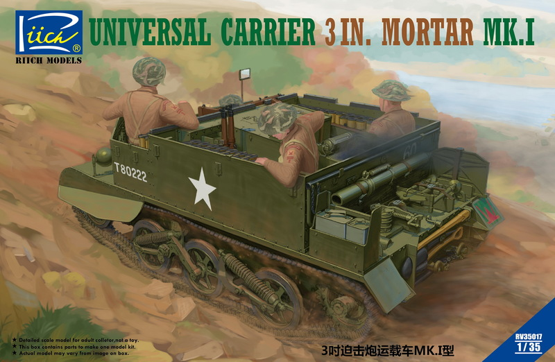 Riich 1/35 Universal Carrier 3 in. Mortar Mk.1