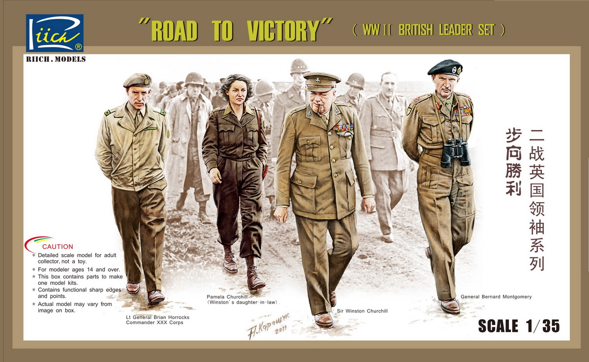 Riich 1/35 WWII British Leader set (ROAD TO VICTORY)