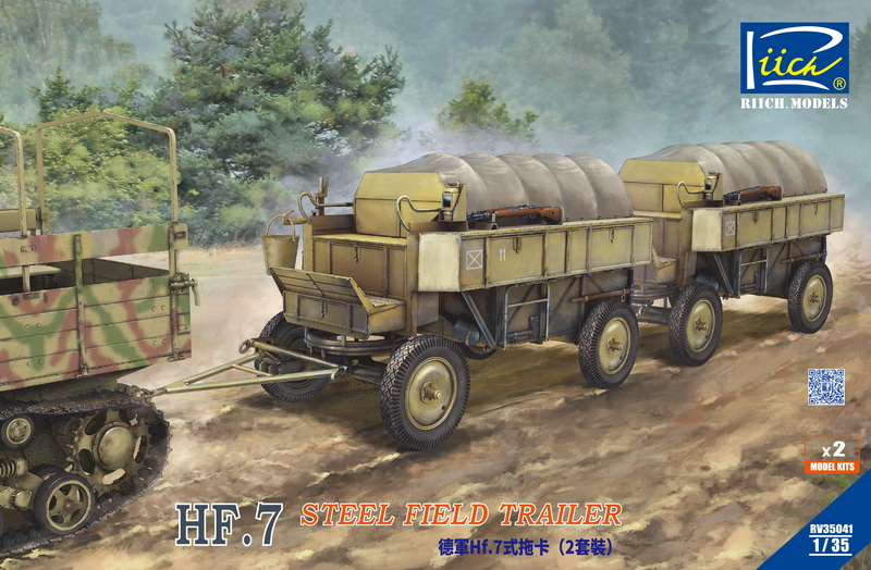 Riich 1/35 German Hf.7 steel field trailer with resin towing fork                              (Dual pack)