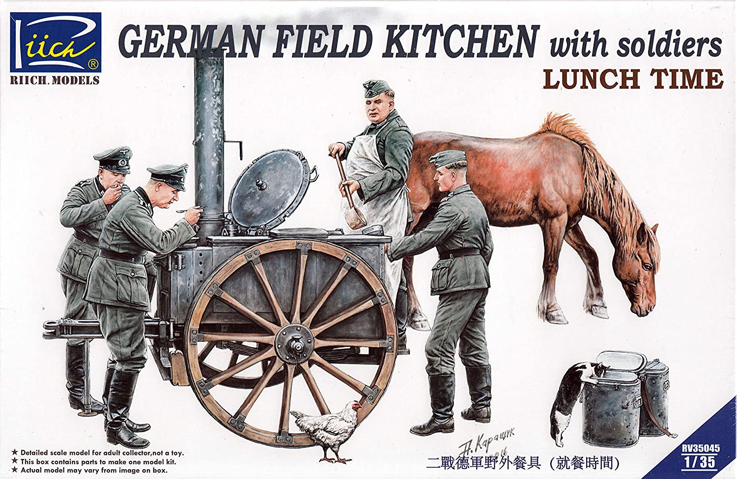 Riich 1/35 German Field Kitchen with Soliders(cook & three German soldiers_food containers)
