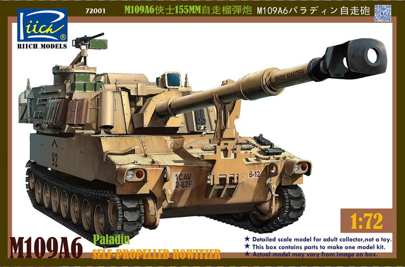 Riich 1/72 M109A6 Paladin Self-Propelled Howitzer