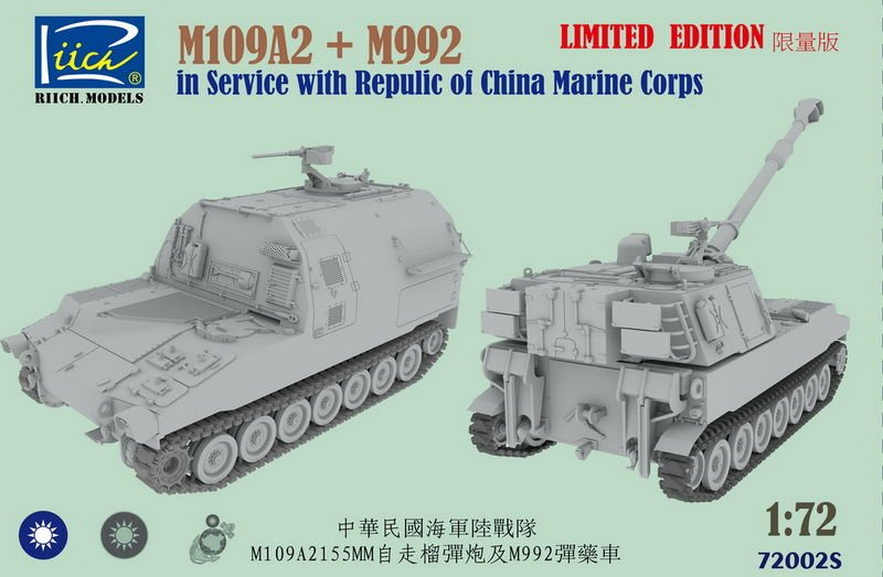 Riich 1/72 M109A2 and M992 in Service with Republic of China Marine Corps  Combo kit (limited Ed.