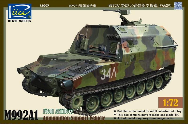 Riich 1/72 M992A1 Field Artillery Ammunition Support Vehicle (FAASV)