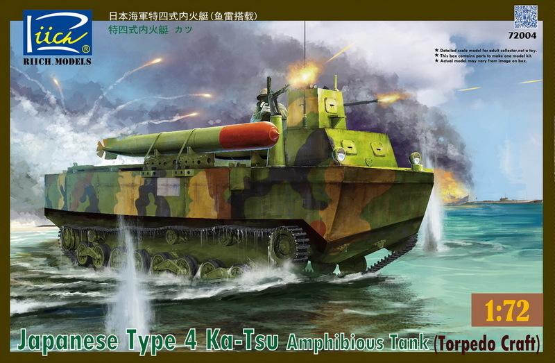 Riich 1/72 Japanese Type 4 Ka-Tsu Amphibious Tank