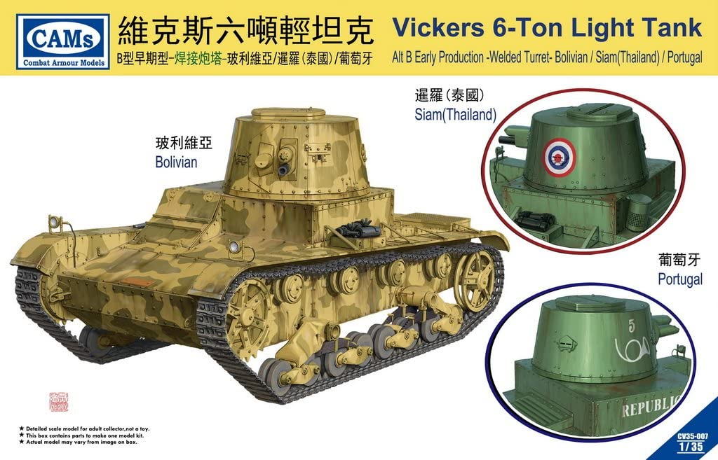 Riich 1/35 Vickers 6-Ton light tank Alt B Early Production- Welded Turret (Bolivian/Siam/Portugal)
