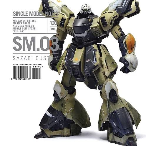 SM-03 Sazabi Custom - Michael Rinaldi
