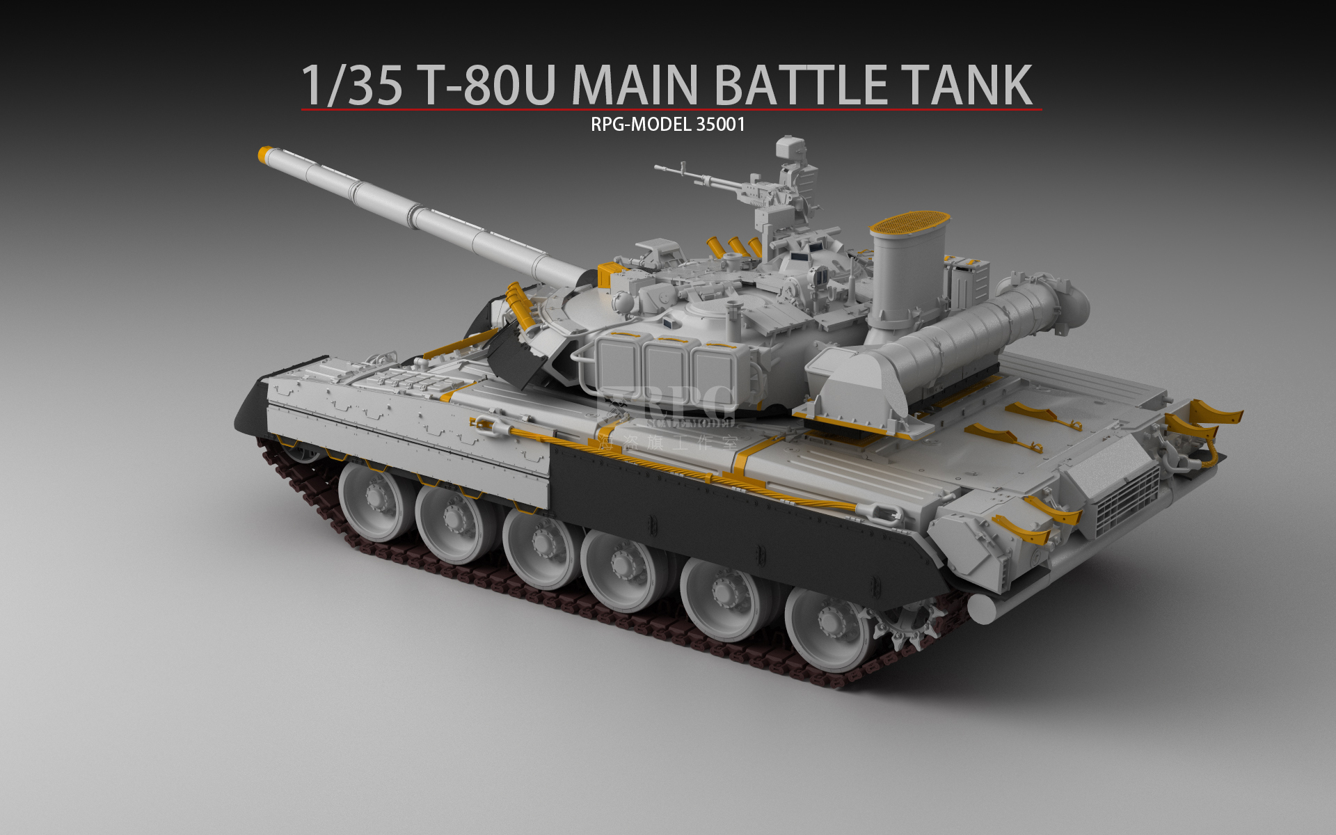 RPG 1/35 Russia T-80U main battle tank