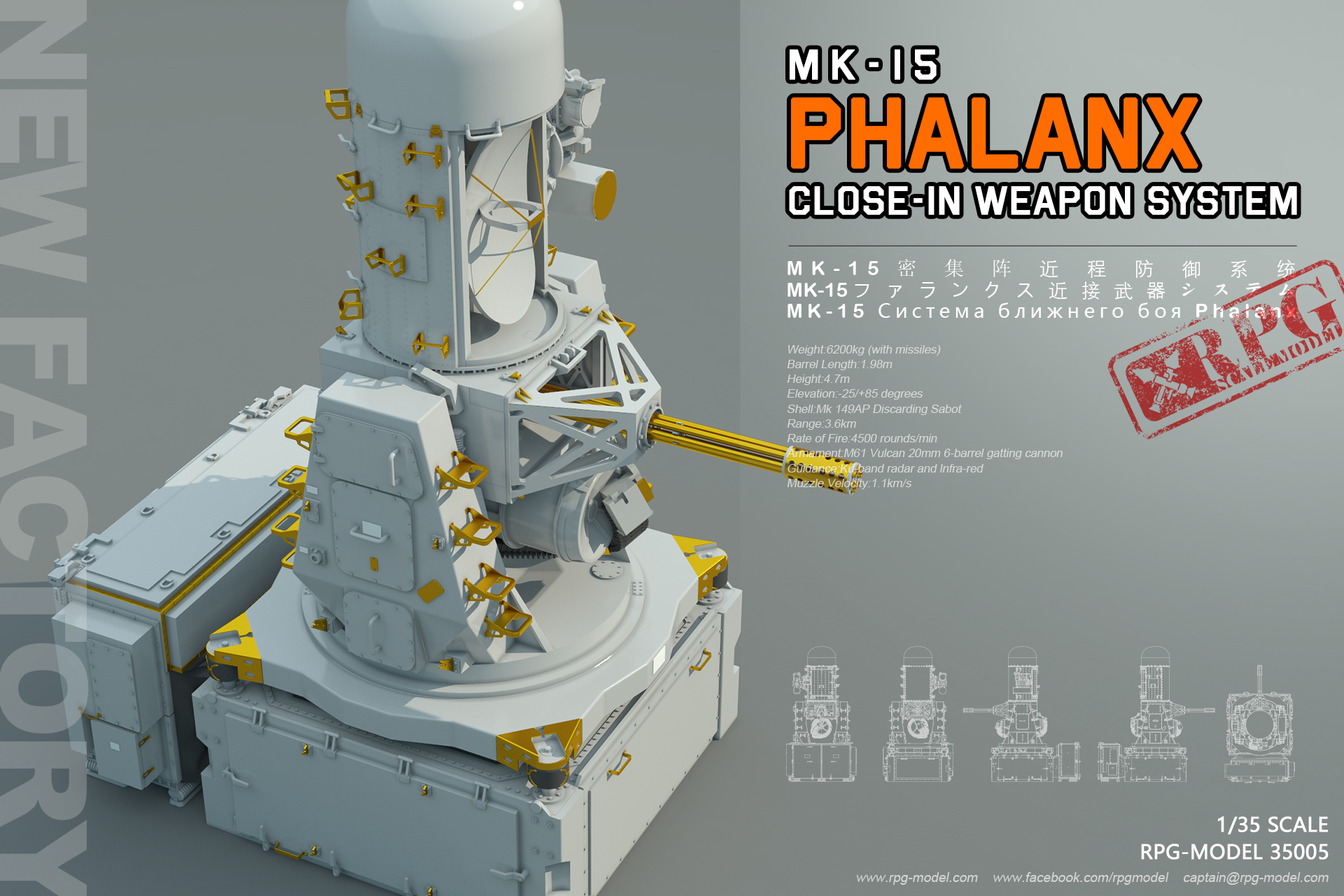 RPG 1/35 US Navy Phalanx close-in weapon system