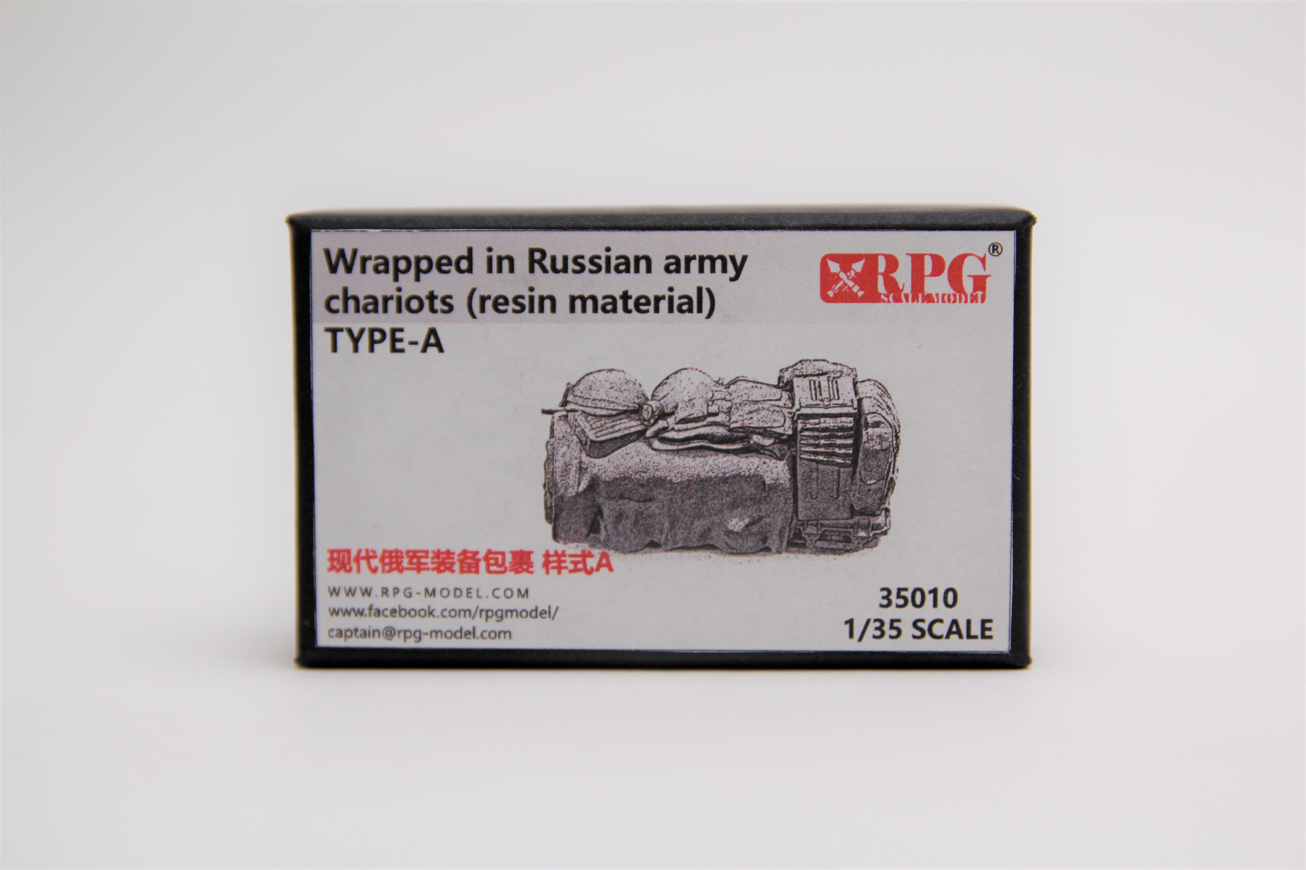 RPG 1/35 Wrapped in Russian army chariots (resin material)  TYPE-A