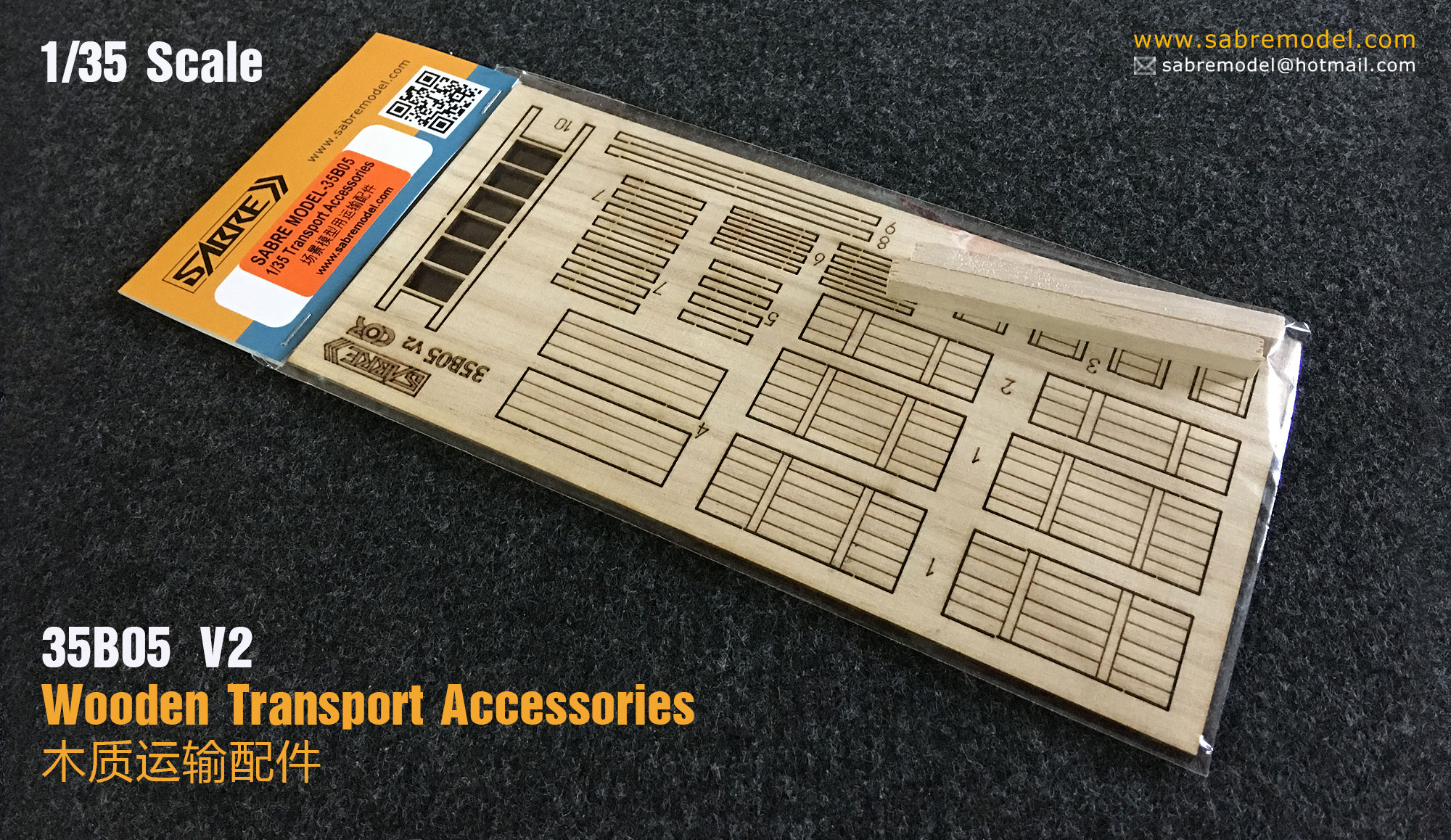 Sabre 1/35 Wooden Transport Accessories