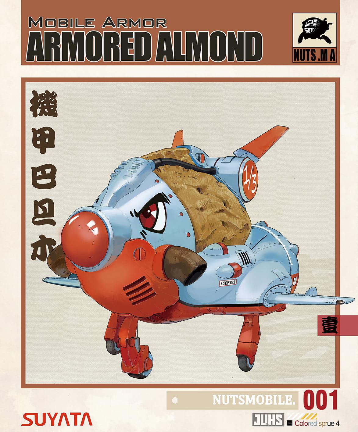 Suyata Mobile Armor - Armored Almond Plastic Model