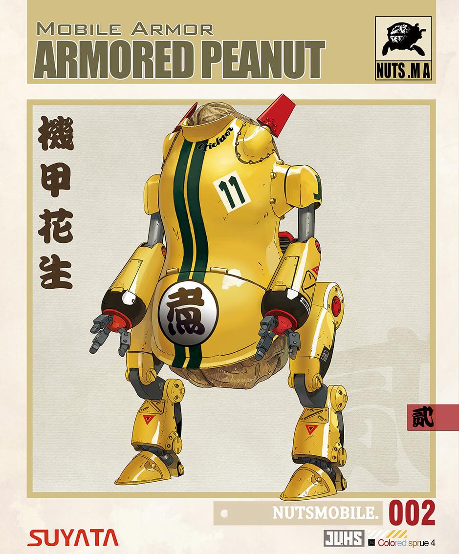 Suyata Mobile Armor - Armored Peanut Plastic Model
