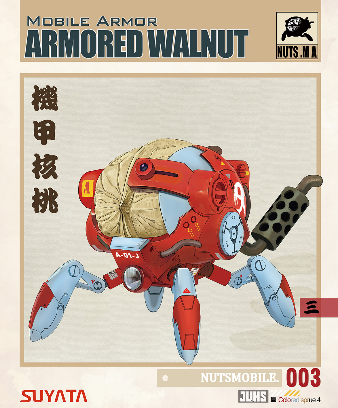 Suyata Mobile Armor - Armored Walnut Plastic Model