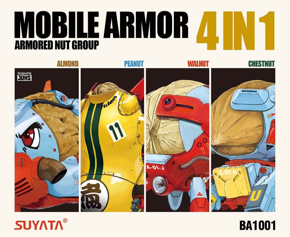 Suyata Mobile Armor - Armored Nut Group Plastic Model
