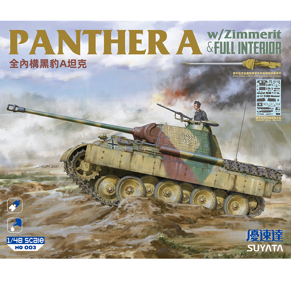 Suyata 1/48 Panther A w/ Zimmerit & Full Interior