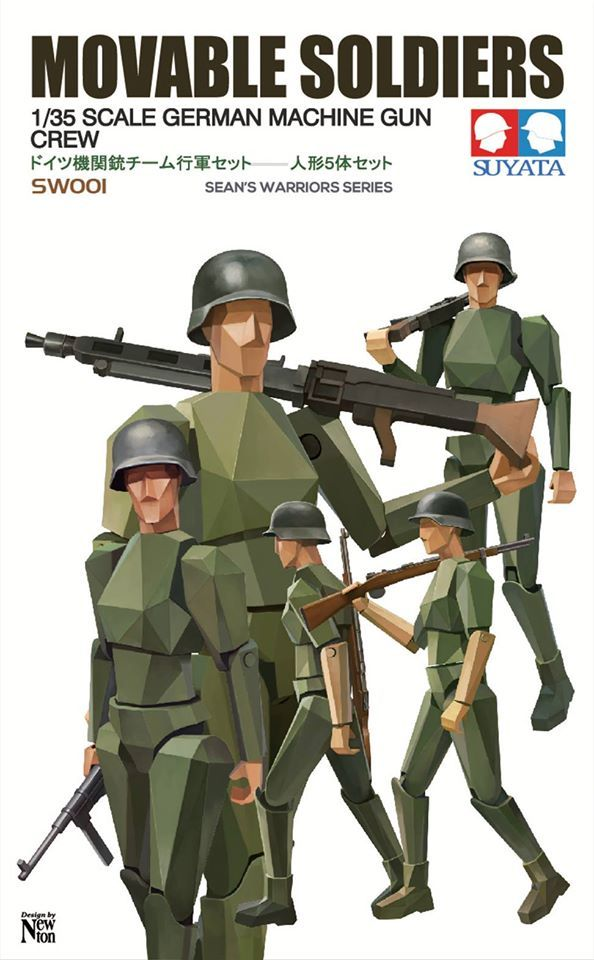 Suyata GERMAN MACHINE GUN CREW