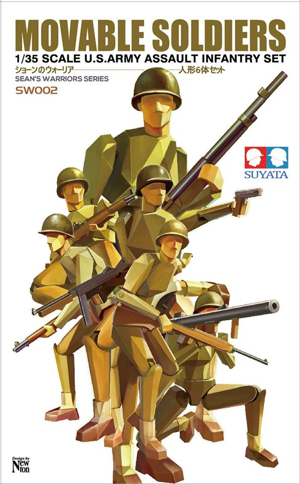 Suyata MOVABLE SOLDIERS