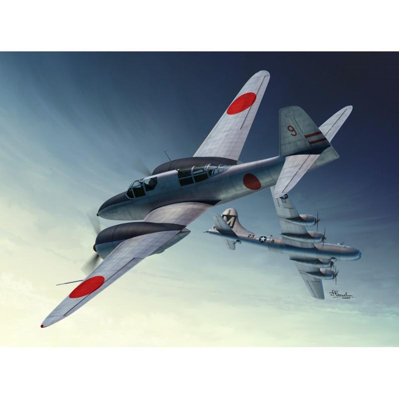 Sword Models 1/72 Ki-102a/b , Kou/Otsu, Aircraft