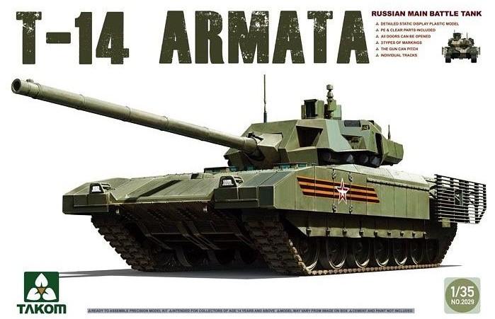 Takom 1/35 Russian Main Battle Tank T-14 Armata