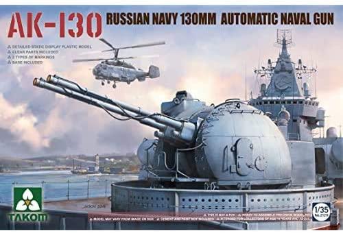 Takom 1/35 Russian AK-130 Automatic Naval Gun Turret